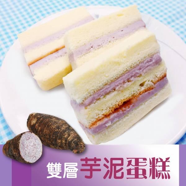 雙層芋泥蛋糕★木匠手作★   木匠手作 - Rakuten樂天市場