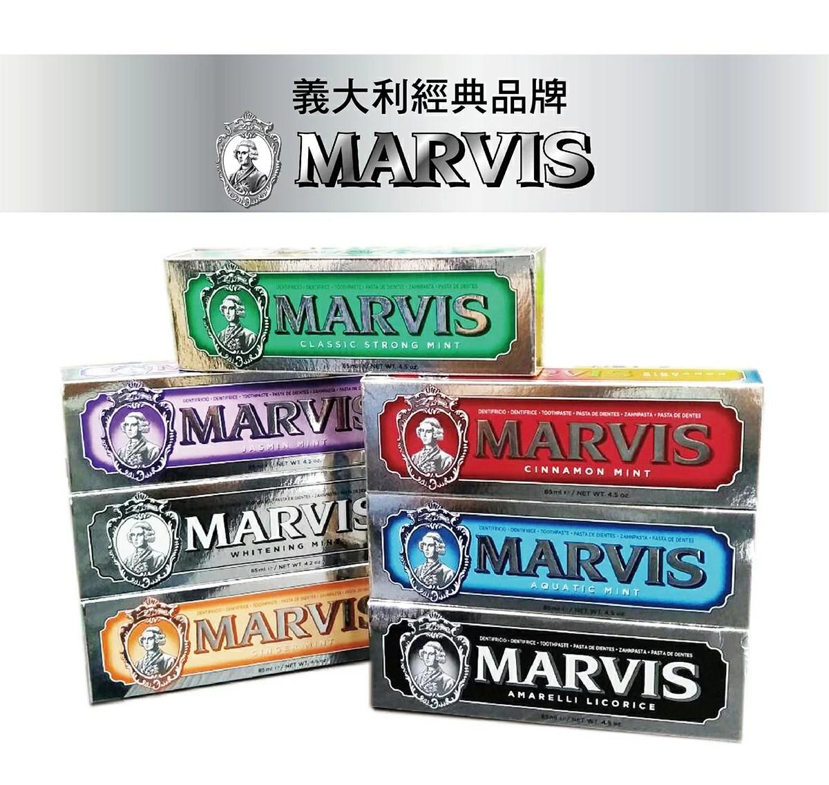 義大利MARVIS 全天然純植物成份牙膏(85ml)。共7種口味。 - 油夠便宜 | Rakuten樂天市場