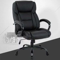 Pu Leather Office Chair Karma Sutra Factory Direct High Back Big And Tall Executive Wlumbar Support 0