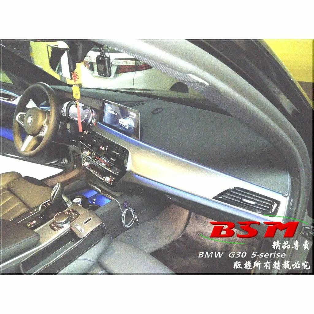 BSM 專用仿麂皮避光墊 BMW F01 F02 730 735 740 750 M-power   BSM精品 - Rakuten樂天市場
