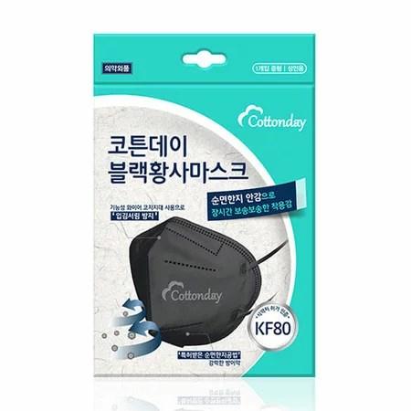 韓國 CottonDay KF80/KF94 三層防護舒適棉花口罩(單入)   EZMORE購物網 - Rakuten樂天市場