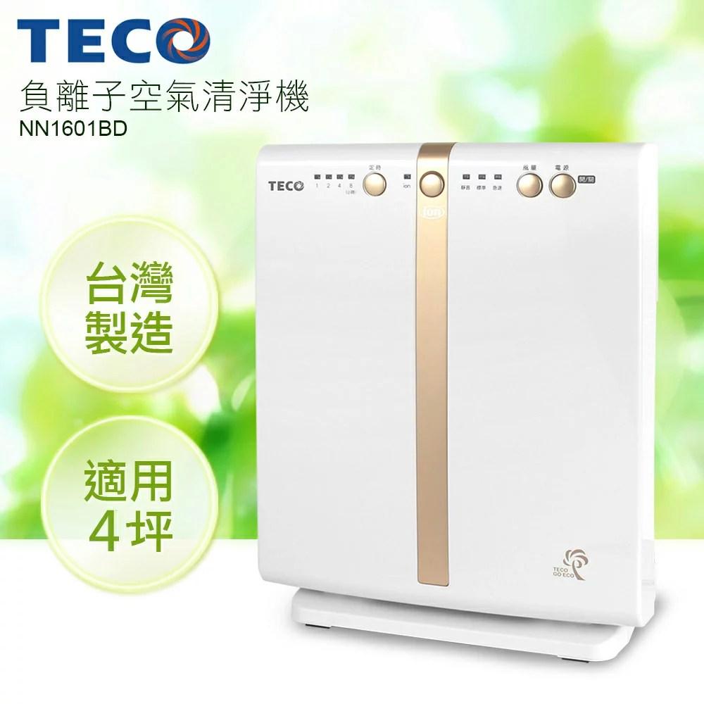 TECO東元 負離子空氣清淨機 NN1601BD   縱貫線3C量販店 - Rakuten樂天市場