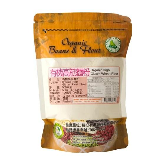 里仁簡單生活有機高筋麵粉500g 備貨需4-7天 | 美纖小舖 - Rakuten樂天市場