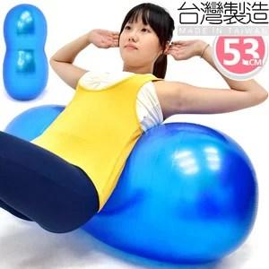【彈力·健身】健身彈力球 – TouPeenSeen部落格