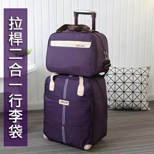 韓版優質大容量手提拉桿旅行包 行李袋 的價格 - EZprice比價網