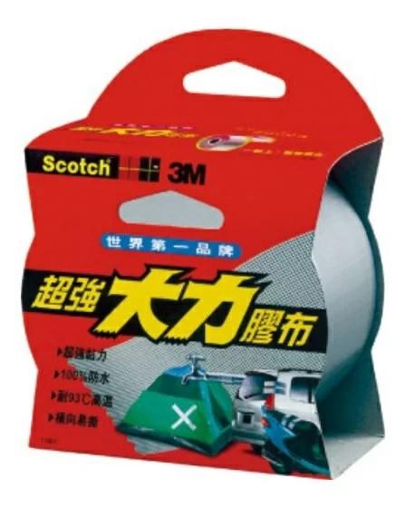 3M 超強大力膠布 130DC (灰色) 48mm × 9.14M | 聯盟文具 - Rakuten樂天市場