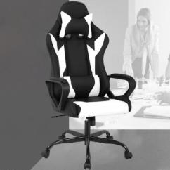 Racing Office Chairs Upholstered Dining Arm Chair Factory Direct High Back Pu Leather Gaming Reclining Computer 0