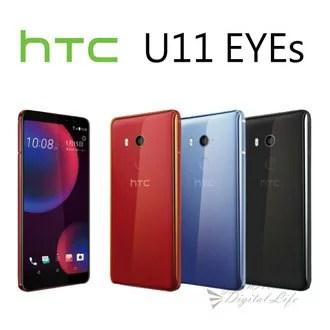 【滿額享優惠】HTC U11 EYEs 6吋 4G/64G