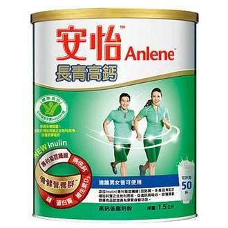 安怡 長青高鈣奶粉 1.5kg | 康鄰超市好康物廉網 - Rakuten樂天市場
