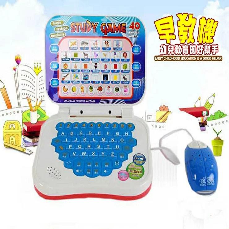 兒童 電腦 學習機購物比價-FindPrice 價格網
