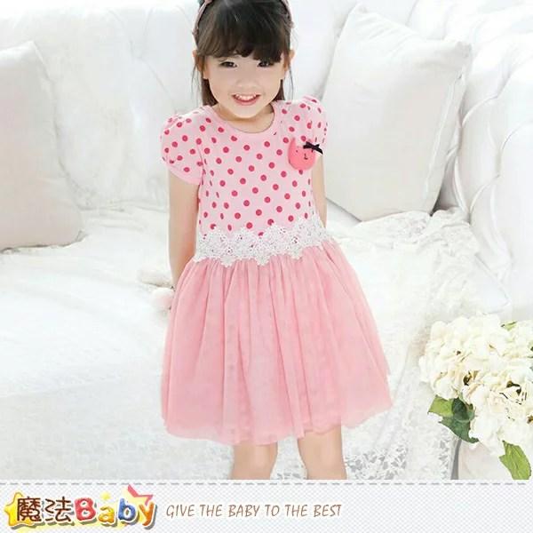 臺灣製女童短袖洋裝 童裝 的價格 - EZprice比價網
