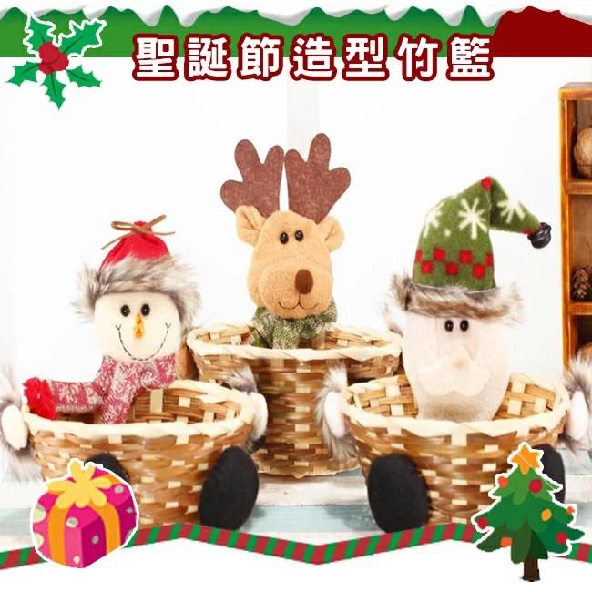 聖誕糖果罐 水果籃 聖誕竹籃 聖誕節裝飾品 聖誕節禮物 糖果罐 耶誕糖果罐 禮物罐 【塔克】   塔克玩具百貨 ...
