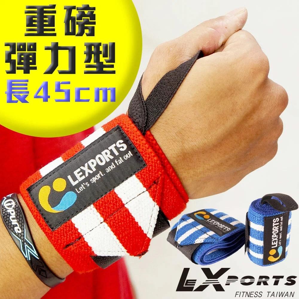 【非逛不可】LEXPORTS E-Power 腕部支撐護帶(重磅彈力-加厚型)L45cm - 健身護腕-重訓護腕 好用推薦 - eyswmmgeycgg 的 ...