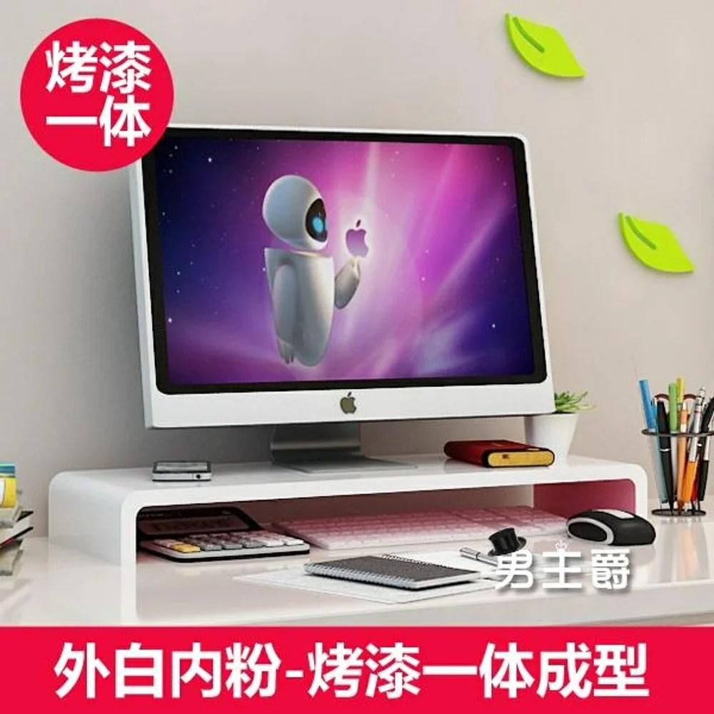 電腦螢幕架簡約現代辦公室電腦顯示器增高架實木辦公臺式鍵盤墊高支架托架子XW   成名在望 - Rakuten樂天市場