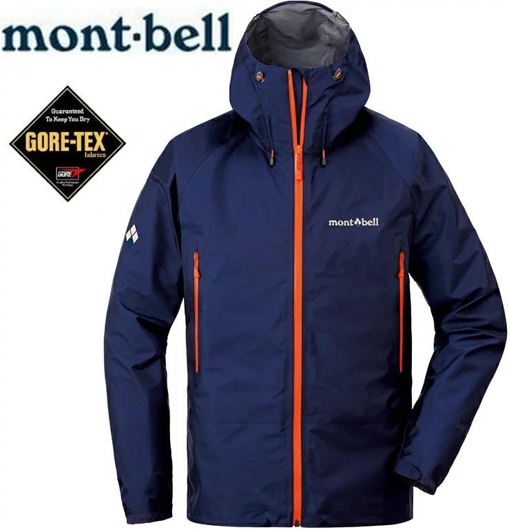 Mont-Bell 登山雨衣/風雨衣/防水透氣外套 Storm Cruiser 男款 1128531 ID/RD靛藍/紅Gore Tex三層布 | 臺北山水戶外用品專門 ...