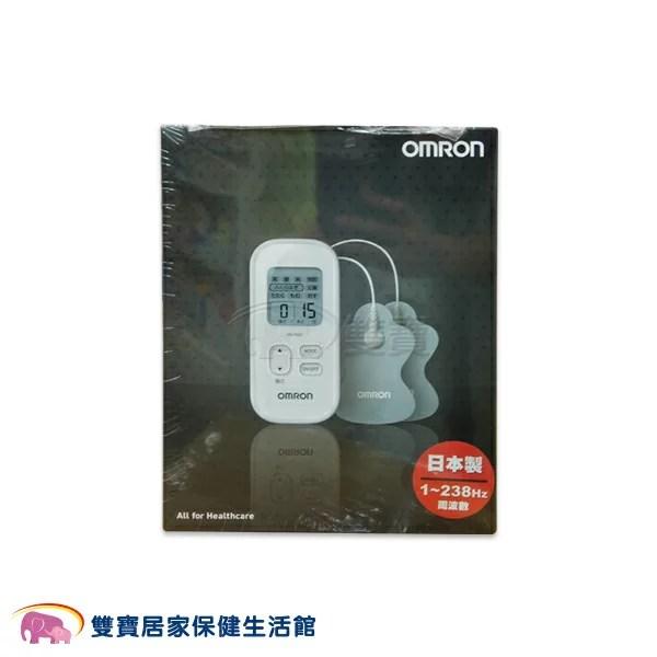 【來電享優惠】omron歐姆龍 低週波治療器 HV-F021 低週波電療器 低周波 白色 HVF021 電療機(附貼片共4片) | 雙寶 ...