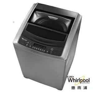 洗衣機推薦ptt昇汶家電批發-Whirlpool惠而浦16公斤直立變頻洗衣機WV16ADG @ huawei p20 pro 好康推薦 :: 痞客邦