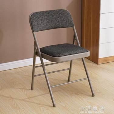 折疊椅辦公會議椅電腦椅培訓椅靠背椅學習家用椅子CY三福百貨 | 三福百貨 - Rakuten樂天市場
