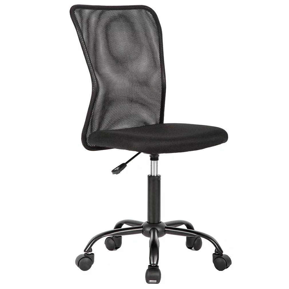 office chair mesh cheap hanging chairs factory direct midback ergonomic rakuten com 0