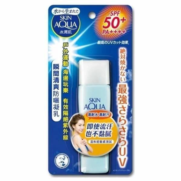 曼秀雷敦 水潤肌 瞬間 清爽防曬 水凝露 的價格 - EZprice比價網