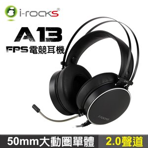 【結婚送禮推薦】 i-Rocks A13 FPS遊戲專用電競耳機_送木質耳機架-哪裡買便宜?
