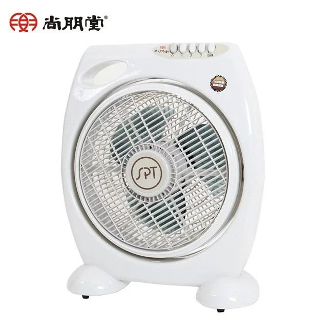 【尚朋堂】臺灣製 10吋箱型電扇 電風扇 (SF-1099) | 簡單生活館 - Rakuten樂天市場