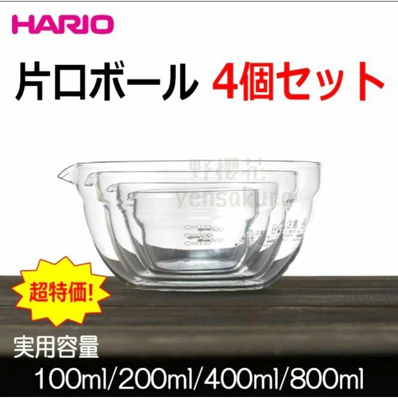【HARIO】耐熱玻璃調理碗4入組 (刻度) - 臺灣樂天市場 - LINE購物
