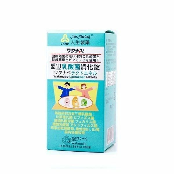 專品藥局 人生製藥 渡邊 乳酸菌消化錠 300粒/盒 【2005419】 | 專品藥局 - Rakuten樂天市場