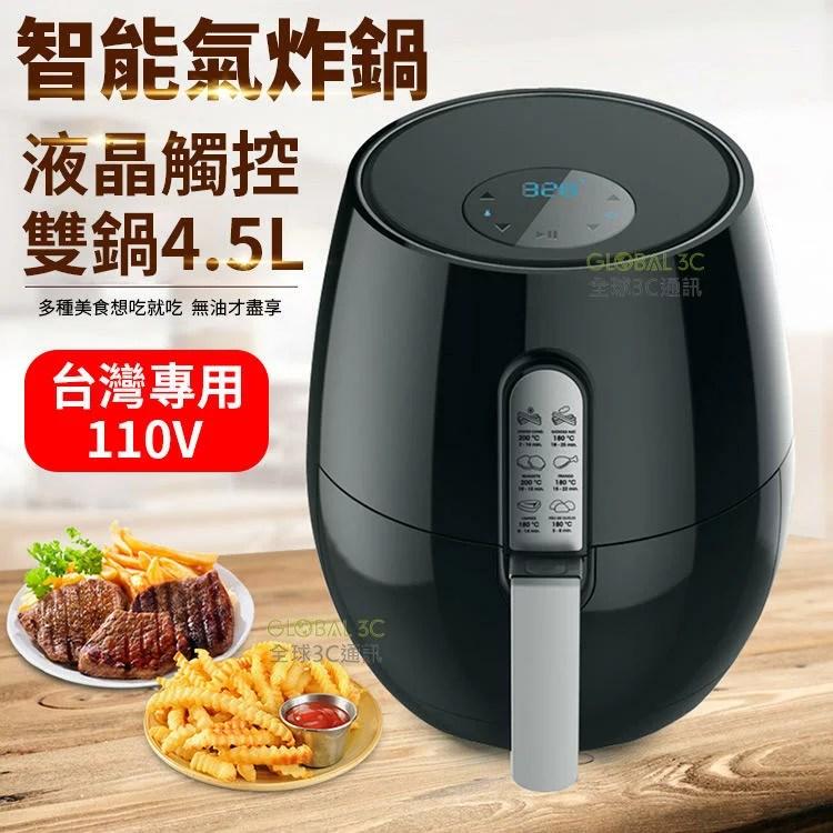 烤箱 顯示 電 的價格 - 比價撿便宜