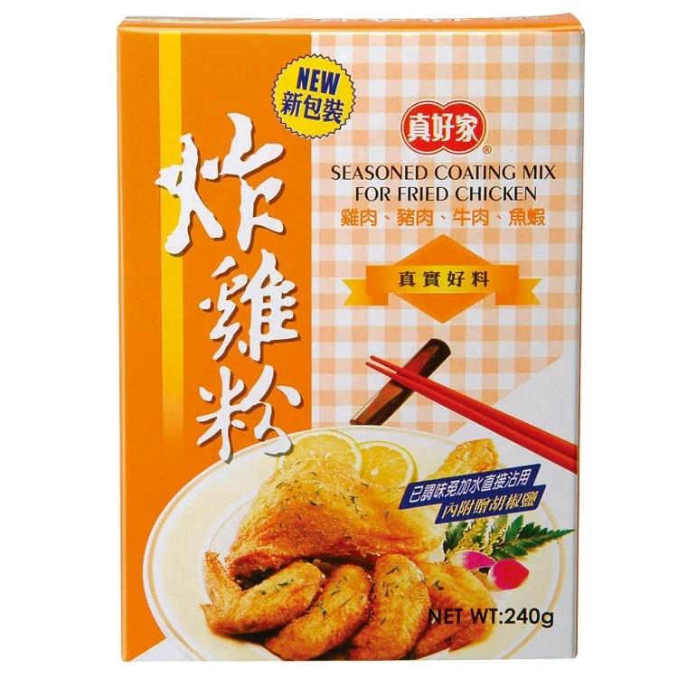【真好家】大炸雞粉240g   真好家 - Rakuten樂天市場