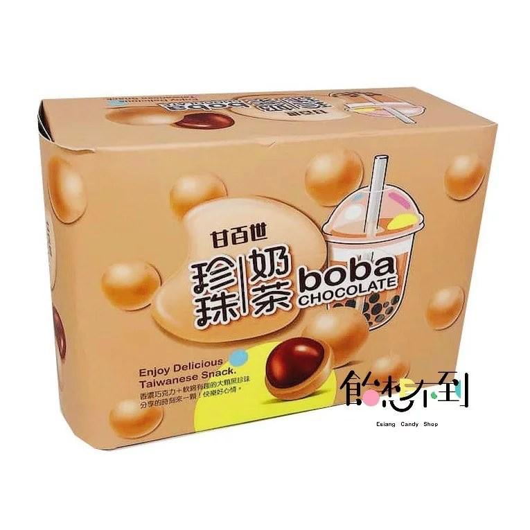 〚甘百世〛珍珠奶茶巧克力70g | 飴想不到餅乾糖果屋 - Rakuten樂天市場
