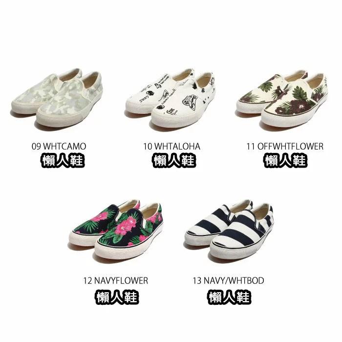 帆布鞋 | ZIP FIVE - Rakuten樂天市場
