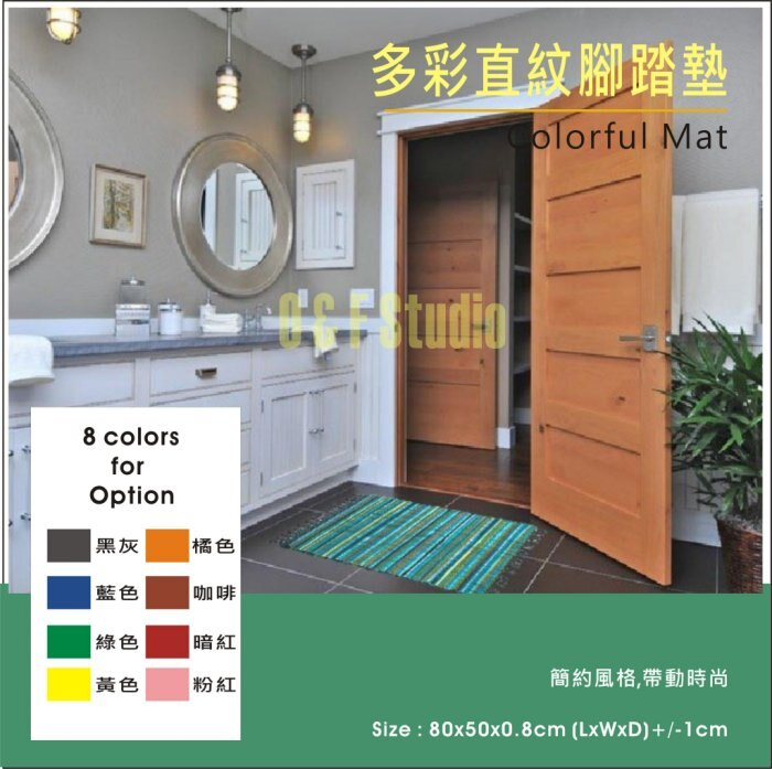 colorful kitchen rugs commercial mats 多彩直紋腳踏墊50x80 桌墊地毯地墊床邊踏墊廚房地墊 居家達人 b037gr