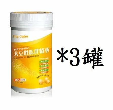 有機樂活購 |臺灣樂天市場:Vita codes大豆勝肽群精華450g/罐*3罐 (陳月卿推薦)