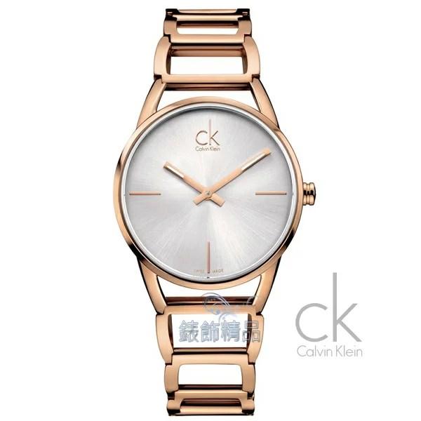 CK手錶 鏤空玫瑰金女錶 K3G23626 的價格 - 比價撿便宜