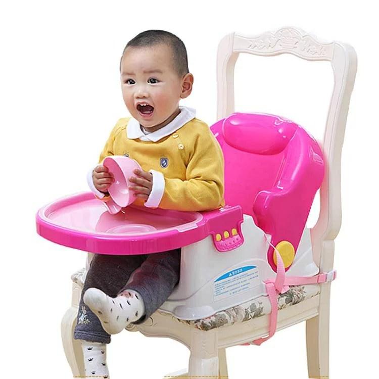 兒童餐椅兒童椅子兒童吃飯座椅喂飯椅矮款兒童餐車bb凳餐桌用HRYC 【免運】 | 鴻途精品商行 - Rakuten樂天市場