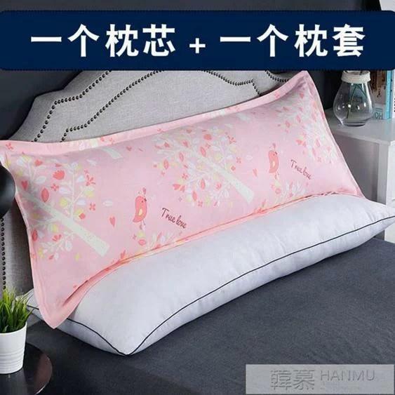 送枕套雙人枕頭情侶枕一體成人加長枕頭枕芯長款1.5m床 韓慕精品 YTL 八月新品 | 暖暖居家 - Rakuten樂天市場