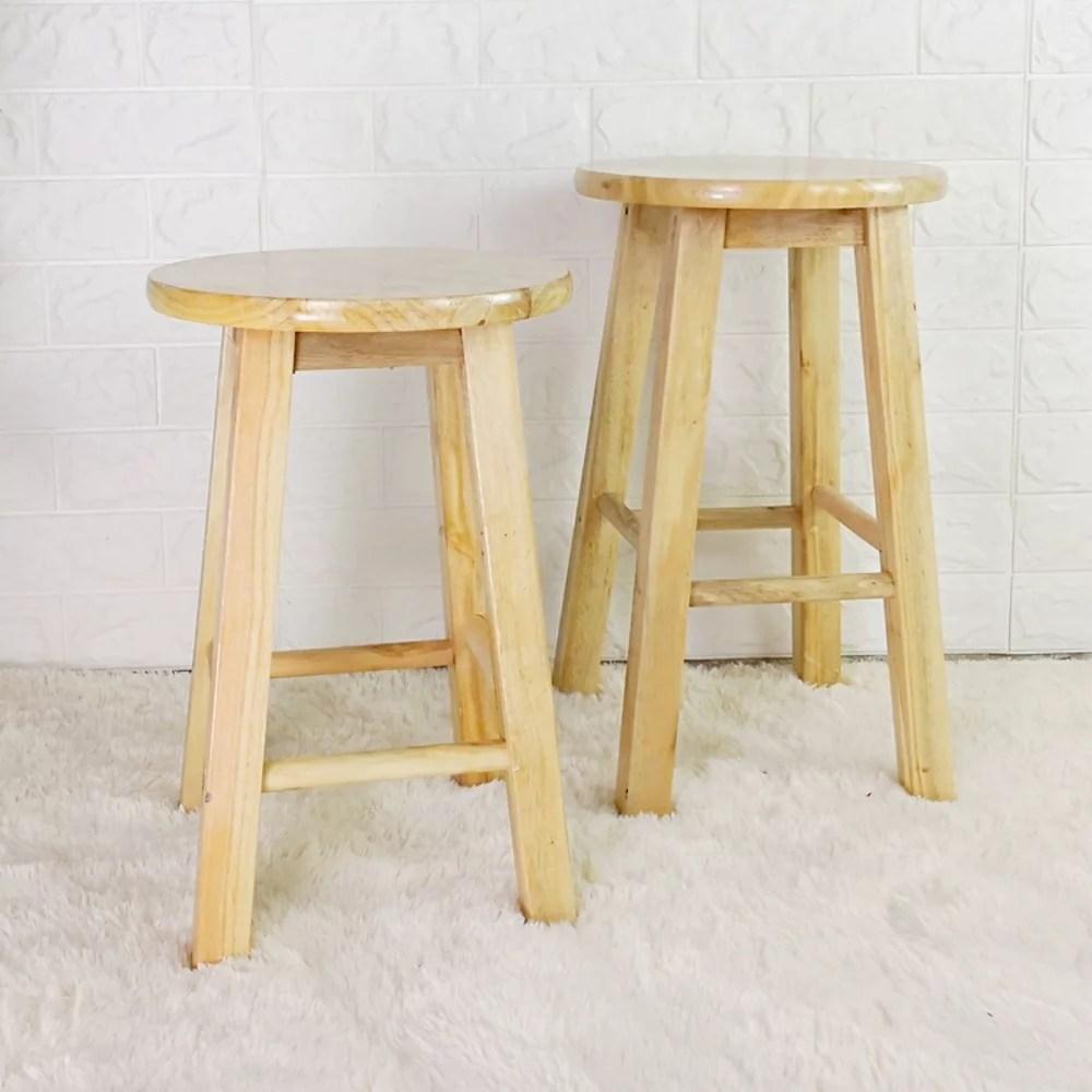木凳 高腳購物比價-FindPrice 價格網