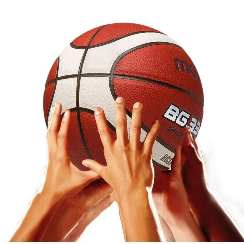 現貨 Molten 室內外用球 籃球 高級版 GP7X 大專盃 bg3340【R61】   OFAT小鋪 - Rakuten樂天市場