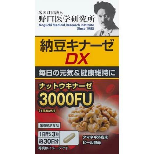 日本【野口醫學研究所】納豆 激酶 DX 3000FU   family2日本生活精品館 - Rakuten樂天市場