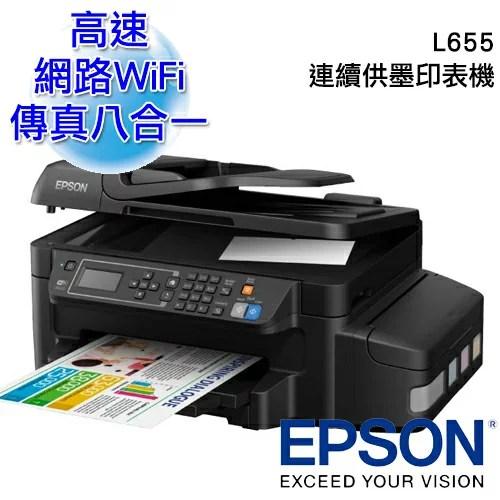 epson印表機墨水 價格| EZprice比價網