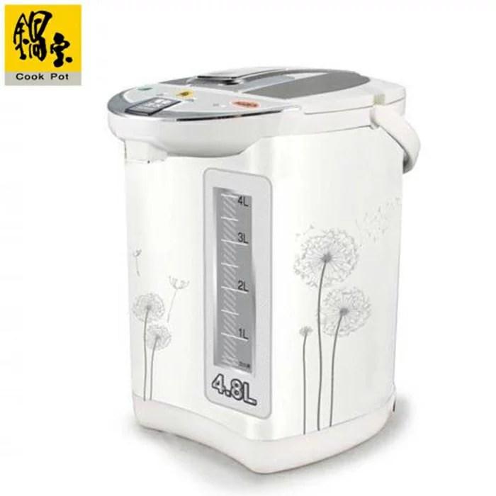 【CookPot 鍋寶】4.8L 節能電動熱水瓶 PT-4808-D   奇博網 - Rakuten樂天市場