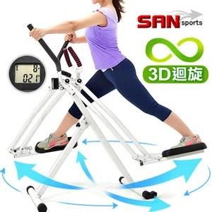 山司伯特 踏步機 商品價格 - FindPrice 價格網