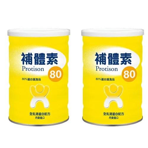 補體素80 100%乳清蛋白 500g 2入特惠組【德芳保健藥妝】 | 德芳保健藥妝 - Rakuten樂天市場