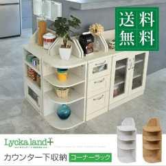 Kitchen Counter Stools Prefab 厨房柜设计价格比价推荐 爱逛街台湾代购 柜台预先收藏角框乡村设计三角形框3段角圆形的框