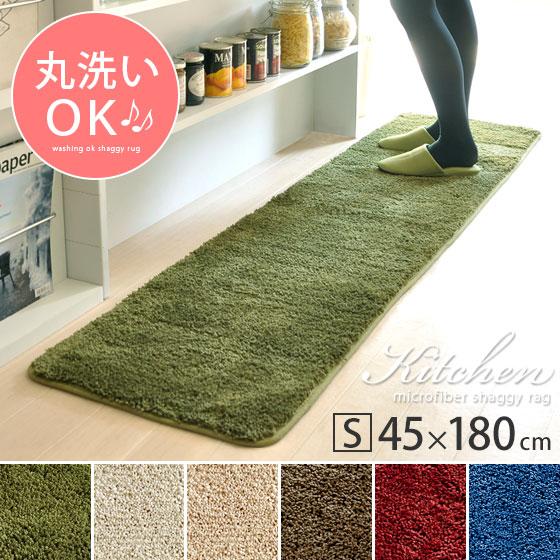 green kitchen mat cabinets for mobile homes air rhizome 清洗厨房垫180 厘米北欧厨房垫防滑地毯垫180 毛茸茸的地毯 毛茸茸的地毯时尚