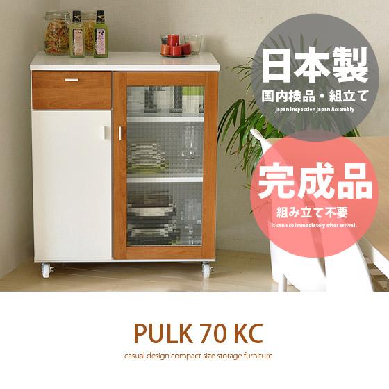 compact kitchens kitchen cabinets pantry air rhizome 紧凑的厨房柜台完成厨柜厨柜范围单位北欧pulk 70 kc parc