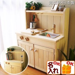 Kitchen Banquettes For Sale Island On Wheels With Seating Wil Wood 木房子厨房 F600 60 厘米宽货架与pap Amp Mam X