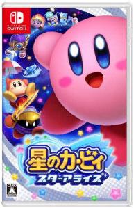 Nintendo Switch 星のカービィ スターアライズ[任天堂]【送料無料】《03月予約》