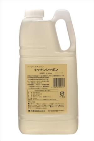 kitchen soap chalkboards cattoco paxnaturon 厨房肥皂笔芯2300 毫升 日本乐天市场